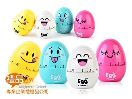 雞蛋造型定時器