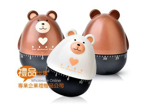 小熊造型定時器
