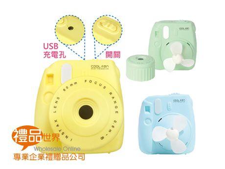 相機造型USB充電風扇