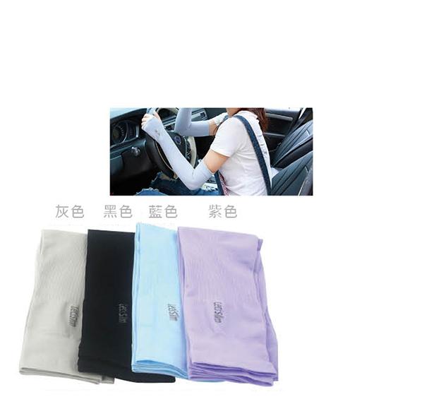 涼感防曬袖套(單雙)