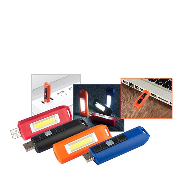 迷你USB充電式手電筒