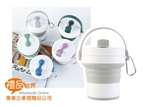 矽膠折疊手提咖啡杯450ml