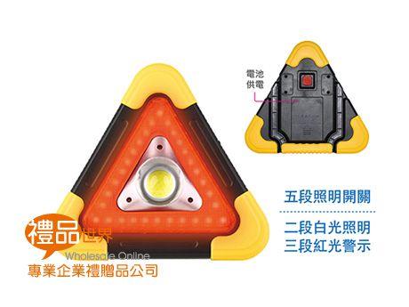 雙光源照明警示燈