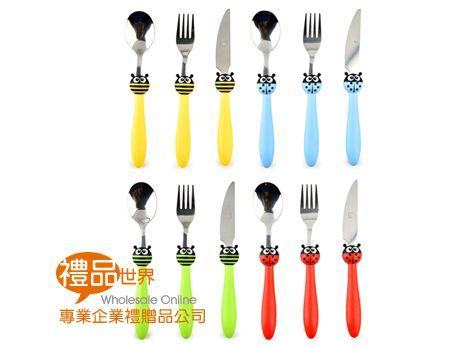昆蟲造型餐具(三入組)