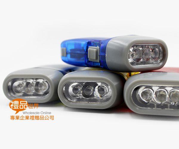 三顆燈手壓式手電筒