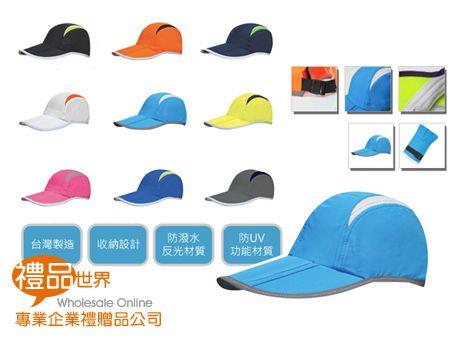 三折反光防潑水透氣帽