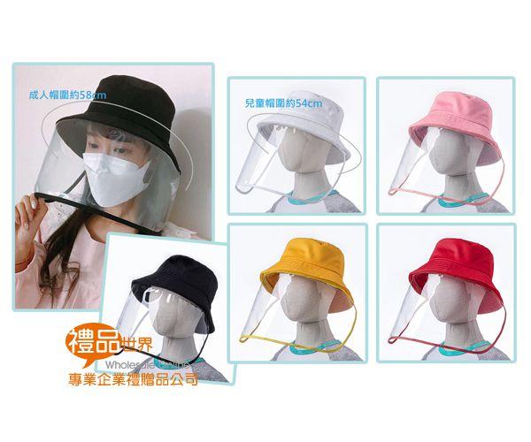 防飛沫型漁夫帽