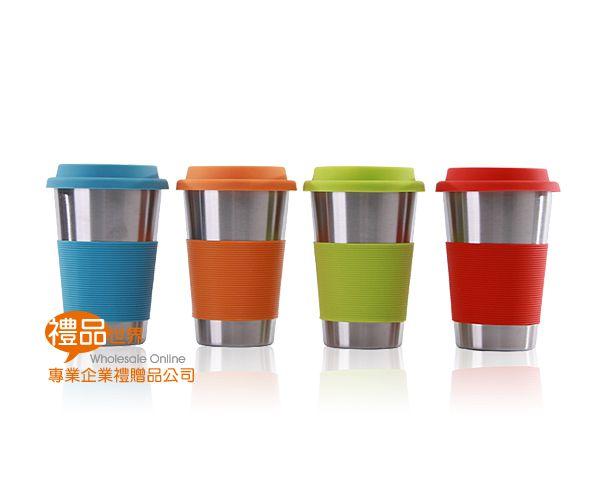 矽膠不鏽鋼水杯
