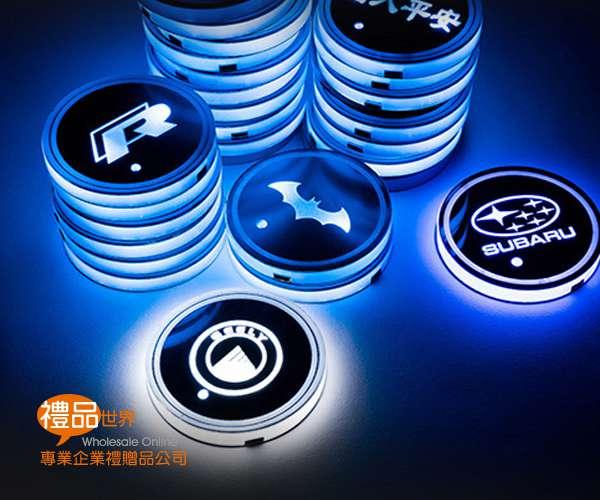 客製化車用LED發光杯墊(單片)