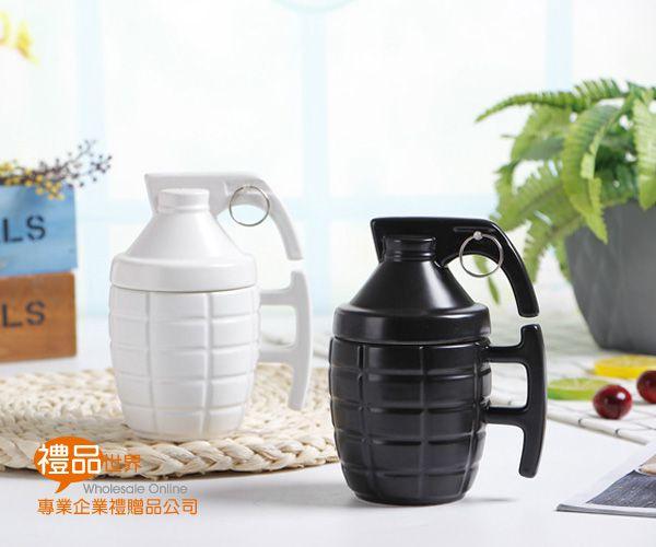 手榴彈造型杯280ml