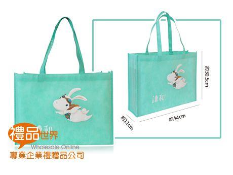 客製化不織布購物袋30.5x44x11cm
