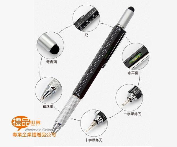 多功能六角工具筆