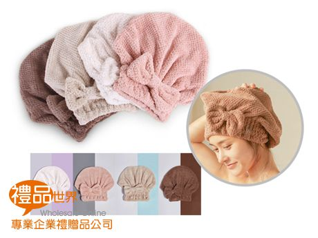 粉漾珊瑚絨乾髮帽