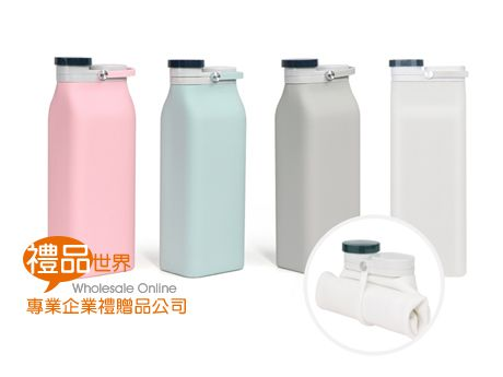 牛奶盒造型矽膠折疊水壺600ml