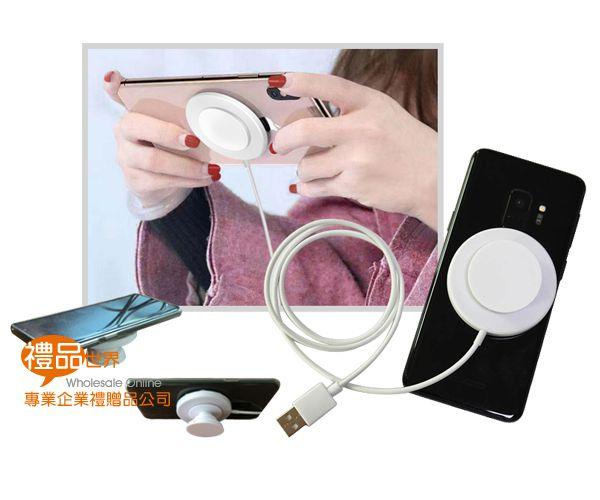 無線充電吸盤手機支架