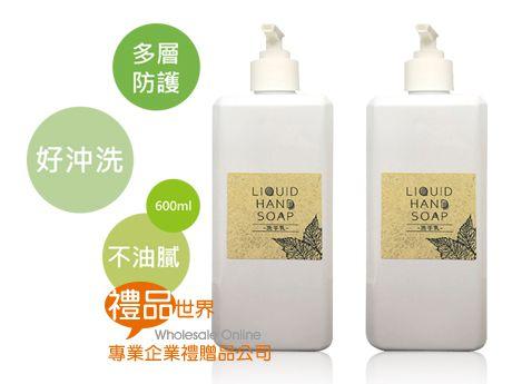 茶樹抗菌洗手乳600ml