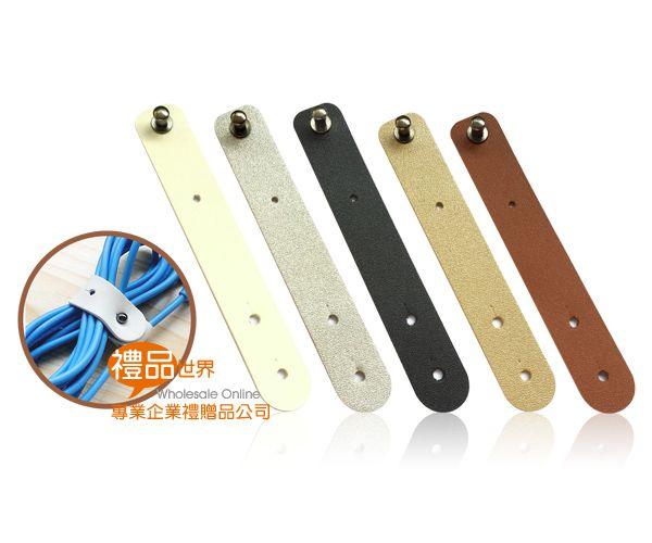 客製化簡約皮革捲線器(單入)