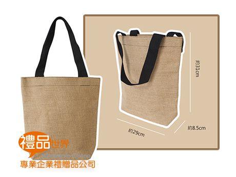 客製化麻布購物袋31x29x8.5cm