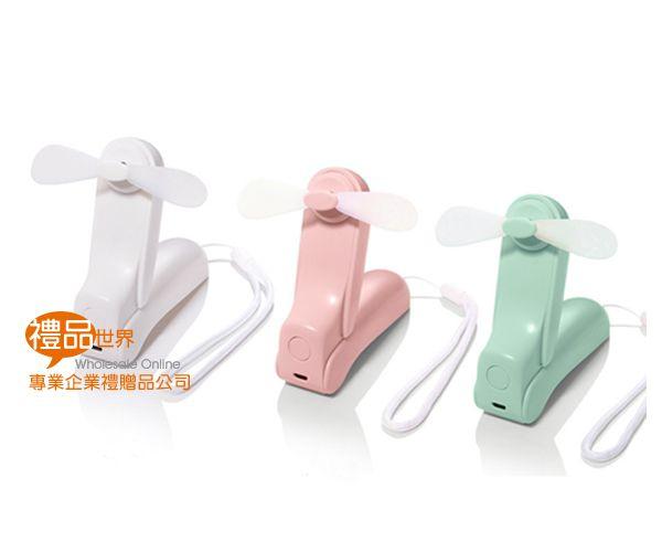 手持折疊USB風扇