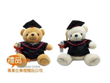 學士帽小熊