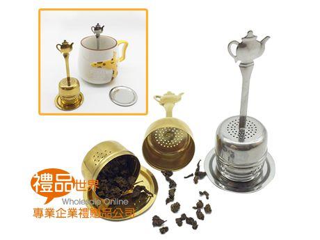 茶壺造型濾茶器