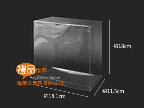 PVC透明盒子
