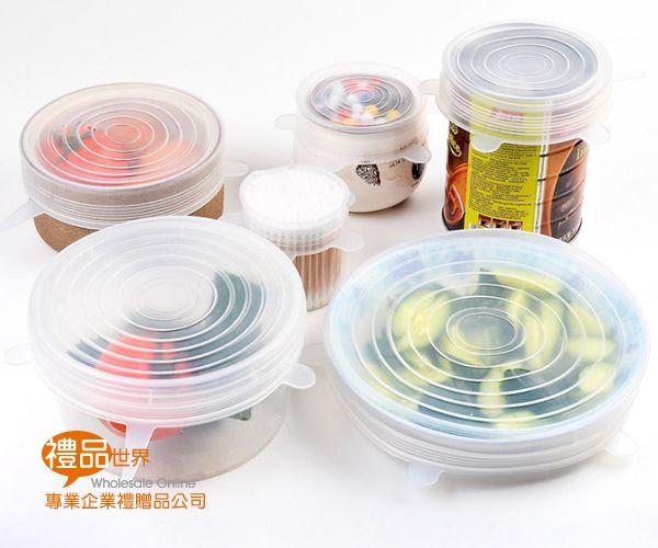 6件式矽膠保鮮蓋組