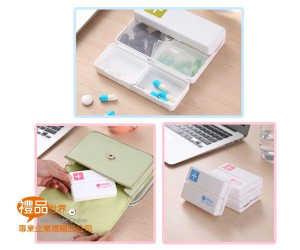 磁吸式七格保健藥盒