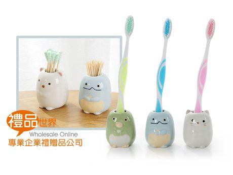 動物造型陶瓷牙刷架