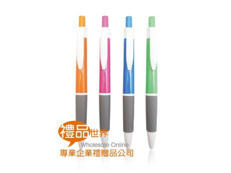素色原子筆