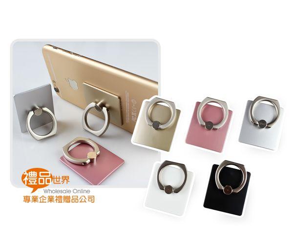 金屬手機指環支架