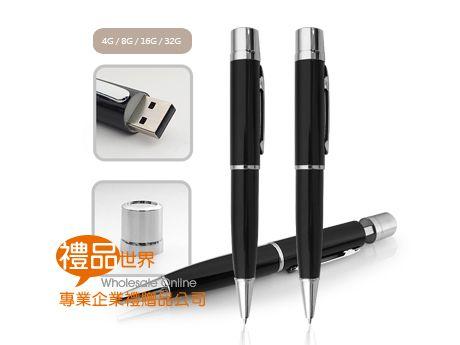 彩黑USB原子筆