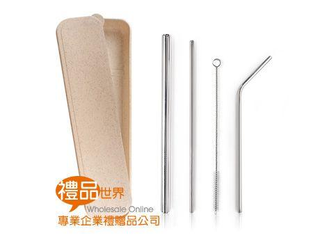 環保不鏽鋼吸管4入組(小麥盒)