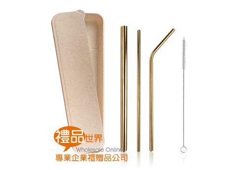 環保金色不鏽鋼吸管4入組(小麥盒)