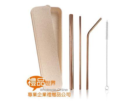 環保玫瑰金不鏽鋼吸管4入組(小麥盒)