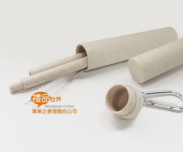 小麥環保吸管