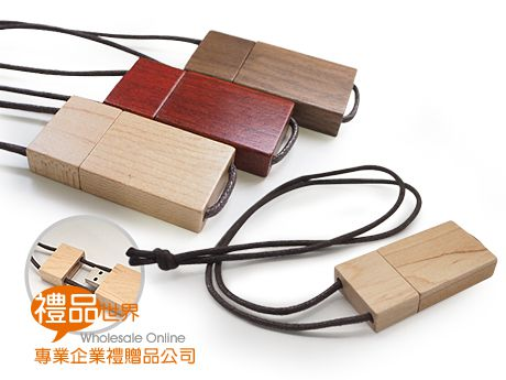 輕巧木紋隨身碟