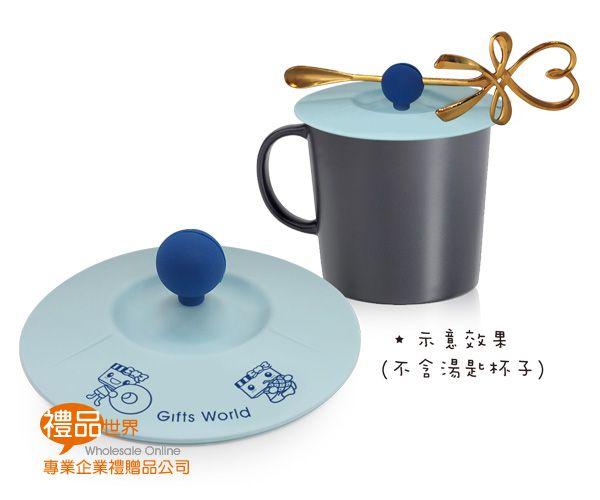 便利可插匙矽膠杯蓋(圓球款)