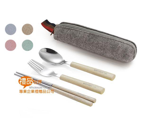 小麥不鏽鋼餐具三件組(毛氈布袋)