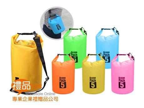 實用防水單肩筒包(5L)