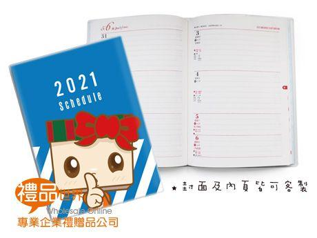 客製化彩色工商日誌(25開)