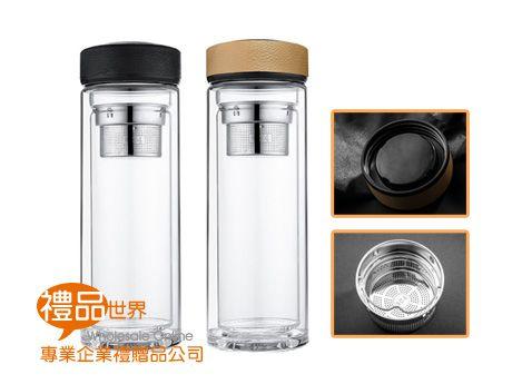 皮紋雙層玻璃杯360ml