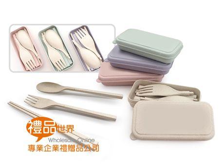 小麥組裝式餐具組
