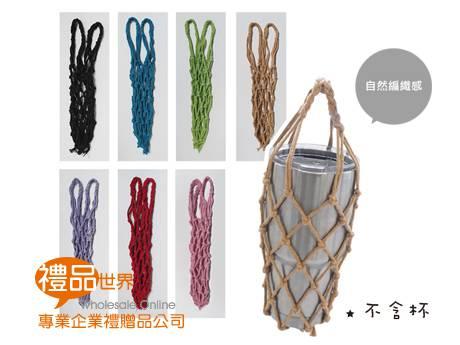 棉繩飲料提袋