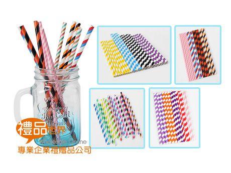多彩條紋紙吸管(100入)