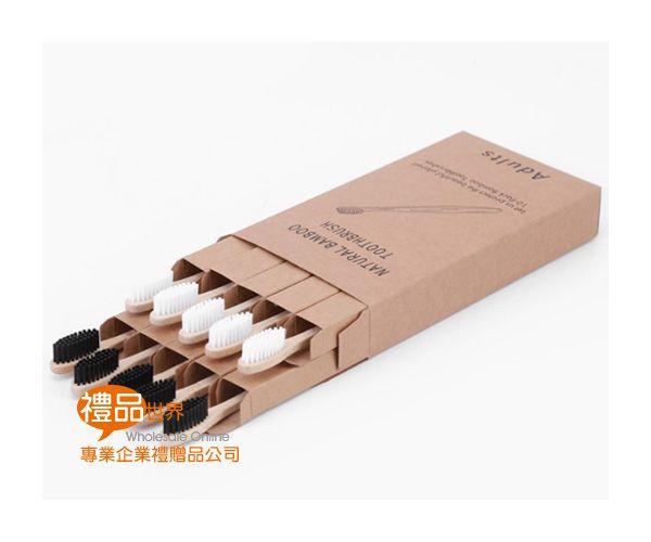 環保竹牙刷(十入組)