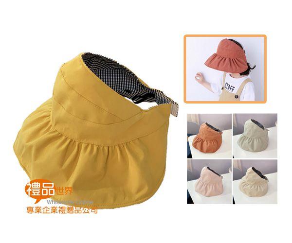 時尚遮陽漁夫帽