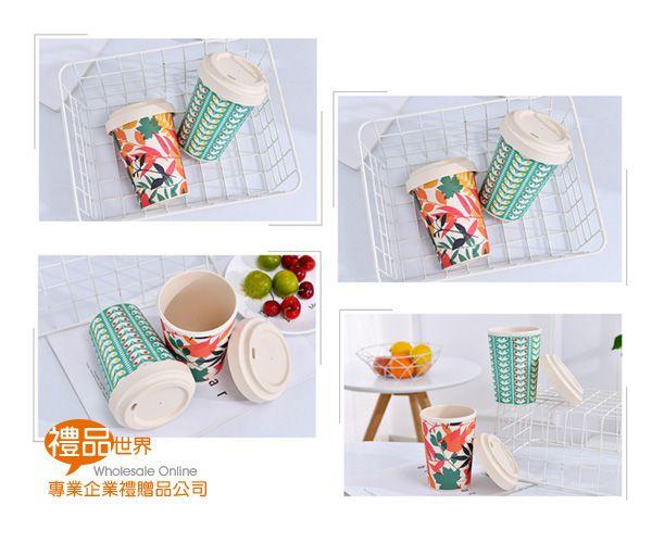 客製化竹纖維咖啡杯450ml