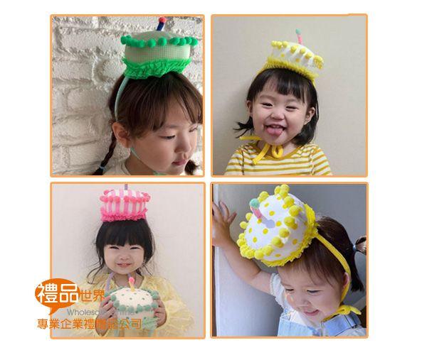 可愛蛋糕造型帽