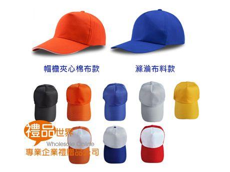 簡約遮陽棒球帽